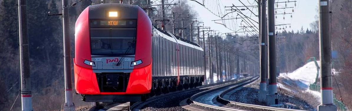 Дезинфекция железнодорожного транспорта
