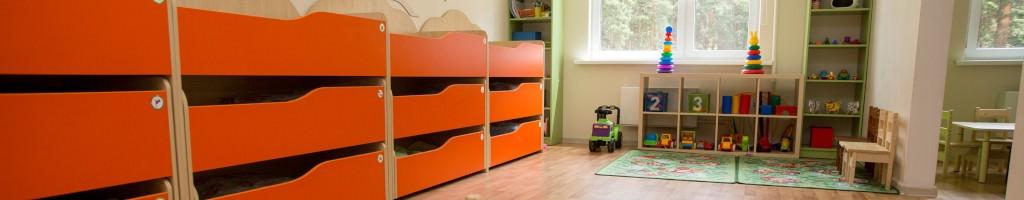Дезинфекция детского сада - помещений, мебели, инвентаря
