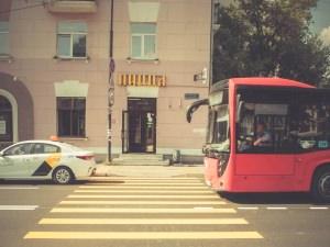 Услуги по озонированию автотранспорта в Коломне и МО